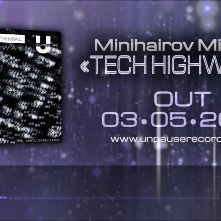 preview-tech-highway-2