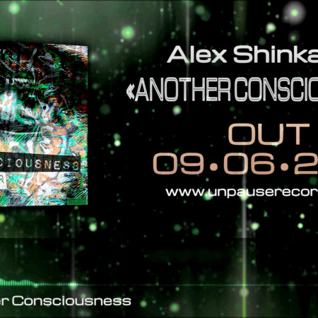 preview-another-consciousness
