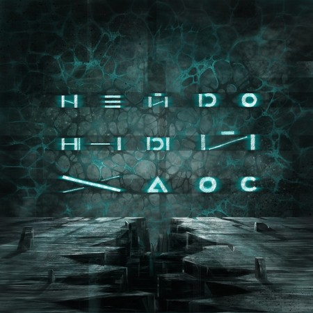 cover: Neural Chaos
